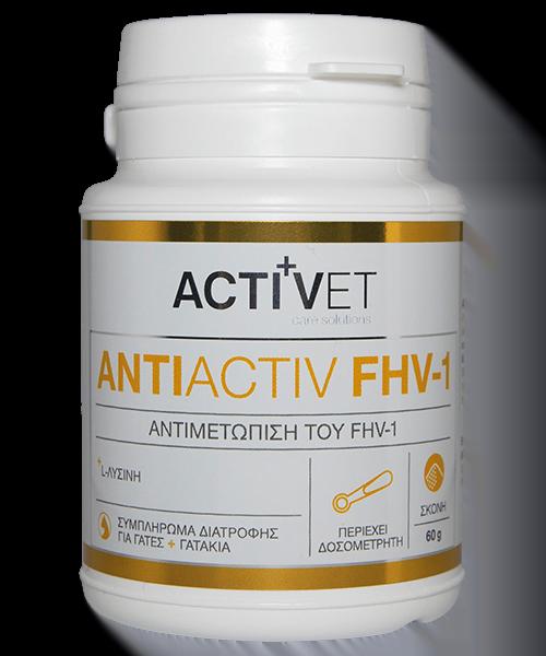 Activet_AntiActiv