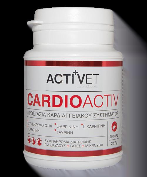 Activet_CardioActiv