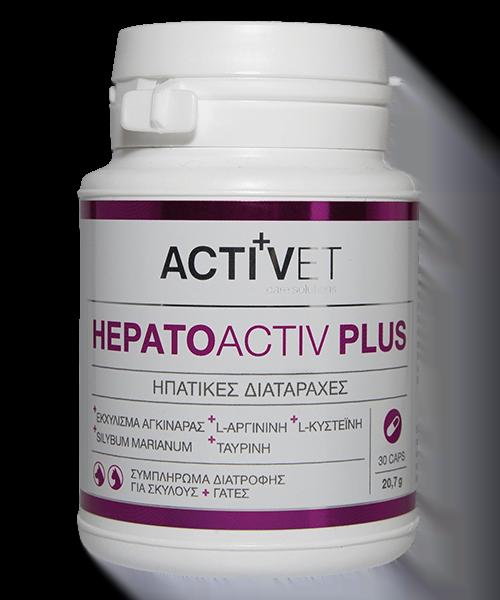Activet_HepatoPlusActiv